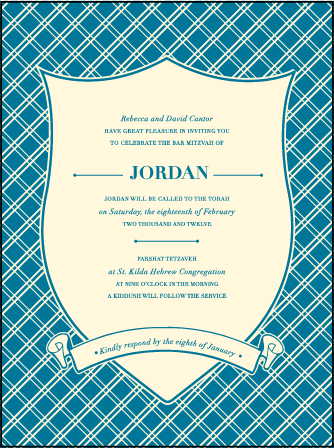 Arden Frame Letterpress Bar Mitzvah Design Medium