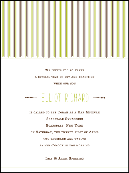 Collection Letterpress Bar Mitzvah Design Medium