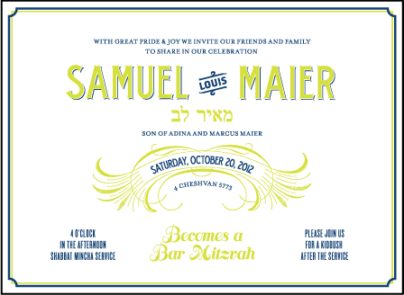 Tara Letterpress Bar Mitzvah Design Medium
