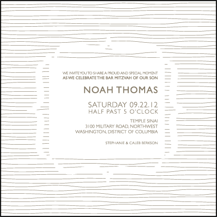 Threaded Letterpress Bar Mitzvah Design Medium