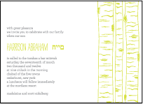 Birch Letterpress Bar Mitzvah Design Small