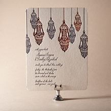 Moroccan Romantic Letterpress Invitation Design Small
