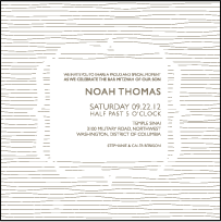 Threaded Letterpress Bar Mitzvah Design Small